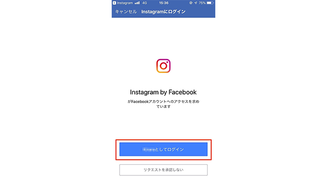 instagram facebook認証