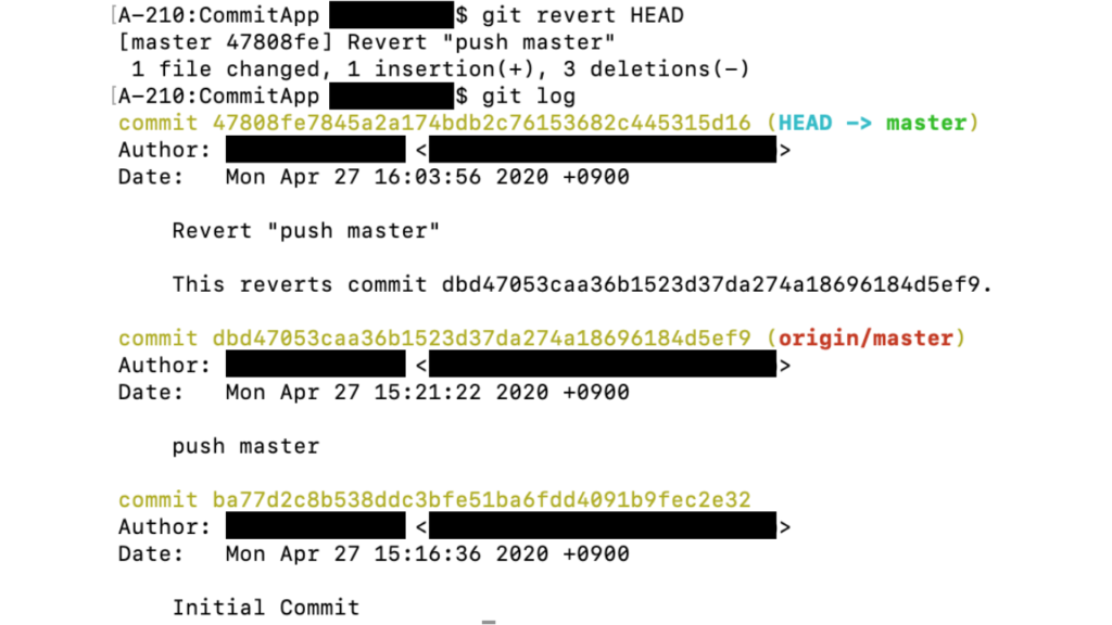 git revert HEADの結果