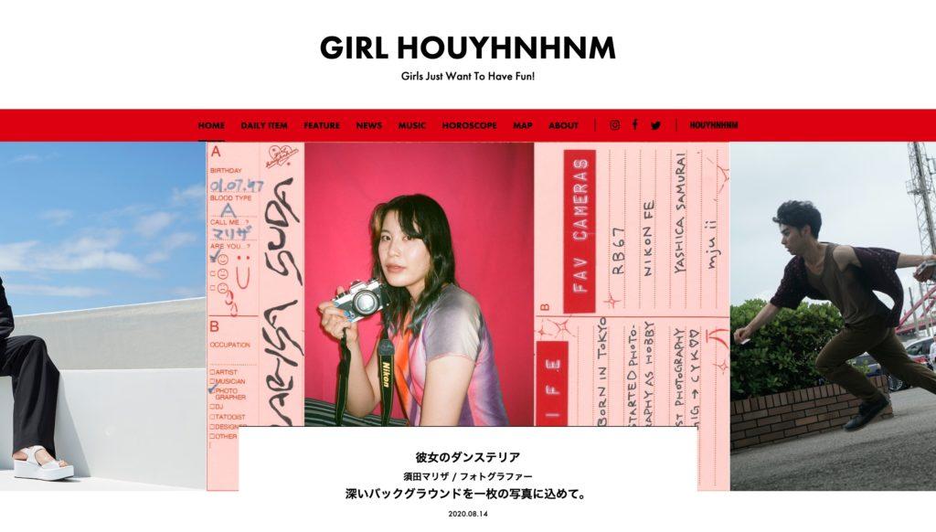 GIRL HOUYHNHNM