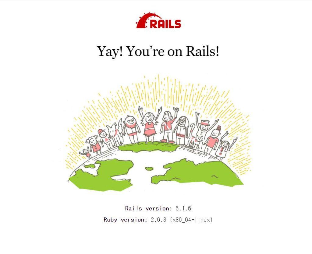 Rails初期画面