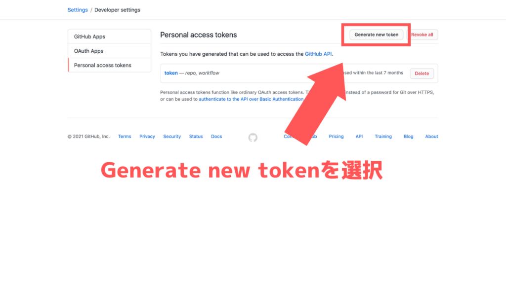 Generate new token